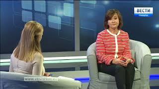 «Вести: Приморье. Интервью» с Еленой Гаффоровой