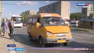 Стоимость проезда в общественном транспорте Пензы станет известна 16 августа