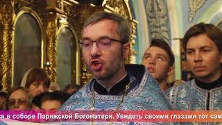 Од пинге. В Саранск привезли шип от тернового венца Иисуса Христа и частицу Креста Господня.