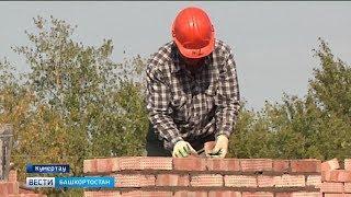 В Кумертау появится новый детский сад