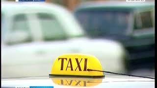 Анонс: в Красноярске таксист избил клиента после его отказа платить
