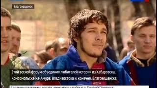 """Фестиваль """"Амурское Албазино"""" собрал любителей Средневековья из дальневосточных городов"""