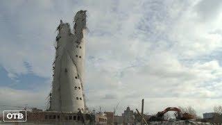 Екатеринбург без башни: жизнь после сноса