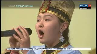"""Подведены итоги конкурса """"Теегин Айс"""""""