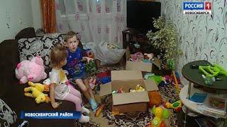 Новосибирцы помогли семье, оставшейся без крыши над головой из-за пожара