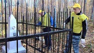 Волонтёры Нижневартовска получили президентский грант на восстановление могил ветеранов