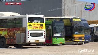 Почему в Дагестане так отличается цена проезда на автобусных маршрутах?