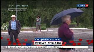 В Городовиковском районе асфальтируют дороги