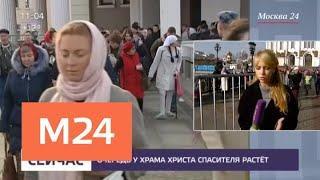 В Москве существенно выросла очередь к мощам Спиридона - Москва 24