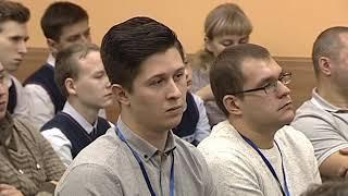 В Ярославле прошла XIII научно-техническая конференция молодых специалистов