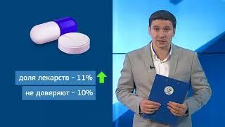 Россияне предпочитают отечественные лекарства