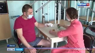 В Пензе заметно сократится период реабилитации после травм и переломов