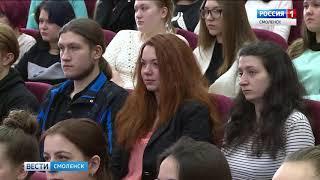 Смоленские студенты узнали о буднях налоговой службы