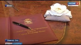 Молодожены теперь могут выбирать самостоятельно дату регистрации за год до события  - Вести Марий Эл
