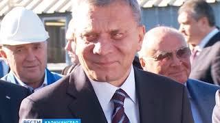 В Калининграде завершилось очередное заседание «Морской коллегии»