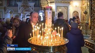 Православные отметили один из главных церковных праздников - Светлое Христово Воскресенье