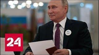 Москва. Кремль. Путин. Новая авторская программа Владимира Соловьева