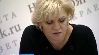 В Красноярске прошла горячая линия по вопросам изменений в налоговом законодательстве
