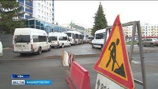 Из-за ремонта дороги в районе Центрального рынка Уфа встала в пробках
