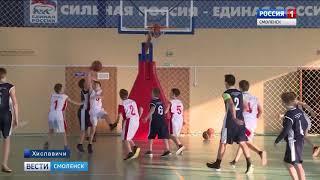 В районы Смоленщины пришел проект «Республика Баскет»