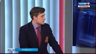 """Интервью с директором Астраханского ПАО """"Ростелеком"""""""
