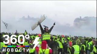 Франция готовится к режиму ЧС из-за протестов