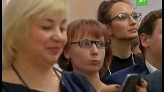 Губернатор Борис Дубровский наградил в Сатке победителей всероссийского исторического конкурса