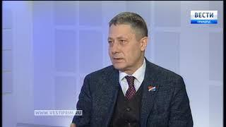 """""""Вести: Приморье. Интервью"""" с Александром Щербаковым"""