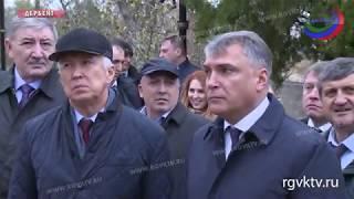 Александр Матовников и Владимир Васильев посетили Дербент