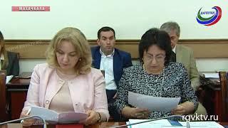 В правительстве РД обсудили финансирование целевых госпрограмм из федерального бюджета