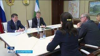 Правительство Башкирии окажет помощь в осуществлении новых проектов компании «Ласелсбергер»