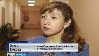 «Великие имена России» - имена геологов предложили для аэропорта Магадан