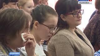 Конкурс юных чтецов «Живая классика» - 2018