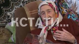 Еще один долгожитель в Нижегородской области отметил свой 100 й день рождения