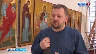 Копию уникального Астафьевского чина представят в Архангельске