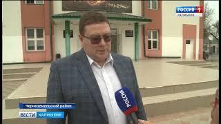 В поселке Комсомольский открыт новый кинозал