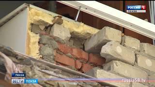 Жители дома на Крупской в Пензе обеспокоены отсутствием работ после взрыва газа