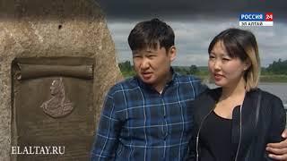 Чем привлекает туристов Горный Алтай?