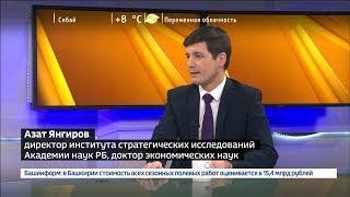Вести. Интервью - Азат Янгиров