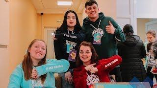 Югорские волонтёры успешно справились с задачами Года добровольца