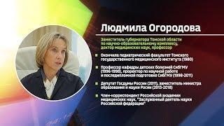 """""""Юновус - 2018"""". Людмила Огородова (АТО)"""