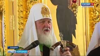 Всенощное бдение на Соловках провел Патриарх Московский и Всея Руси Кирилл