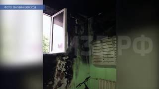 Неизвестные поджигатели устроили пожар в подъезде жилой пятиэтажки