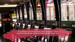 Аферисты маскировали игровые автоматы под биржевые торги