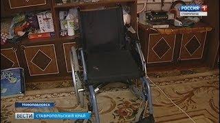 """Инвалиду помогли после сюжета ГТРК """"Ставрополье"""""""