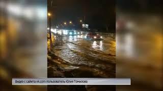 В Ярославле затопило проспект Авиаторов
