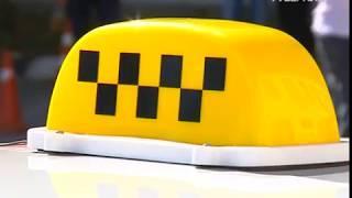 Региональный этап конкурса среди таксистов прошел в Самаре