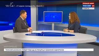 Интервью. Дарья Козырева, председатель молодежного парламента Томской области