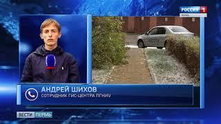 Синоптики: в выходные пойдёт снег