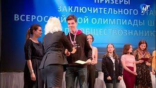 Подведены итоги Всероссийской олимпиады по обществознанию